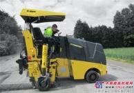 """路面养护的""""制胜法宝""""—宝马格BM500/15型紧凑型铣刨机"""