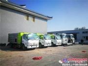 交车!中联环境近千万环卫设备交付至泰州姜堰