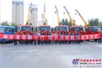 徐工随车起重机批量入户哈尔滨铁路局