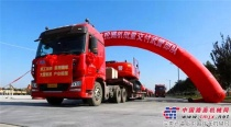 徐工批量中标武警部队大吨位挖掘机招标项目