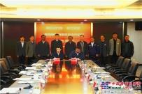 徐工集团与湖北天门市政府高端装备制造合作项目战略合作协议签约