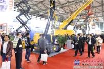 徐工高空作业平台首次登陆APEX Asia