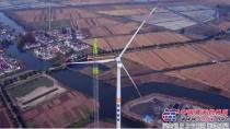 首秀即吊装国内最高塔筒风机 中联重科4.0新品履带吊受青睐