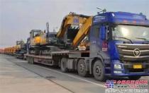 历史突破!徐工自卸卡车、挖掘机首次实现批量出口缅甸