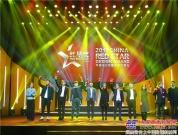 又一大奖!徐工XCA550全地面起重机荣获2017年中国设计红星奖