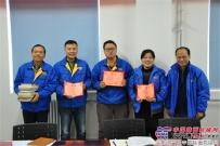 """陕建机股份公司开启""""共享图书""""活动"""