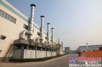 陕建机股份:环保设备改造工程通过市环保局验收