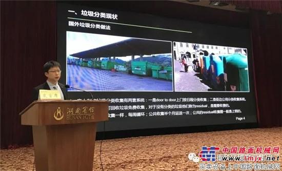 2017湖南省环卫年会暨中南六省环卫年会在长沙隆重举行