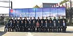 2017年第八届中国沥青搅拌设备行业高峰会议