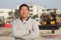武汉惠祥盛市政总经理叶盛锦:大浪淘沙始到金!