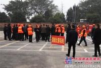 江苏骏马压路机为重庆市第八届筑路工职业技能竞赛加油助威!