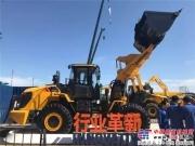 柳工垂直举升装载机VL80A列入国家重大技术装备内刊!