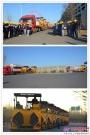 国机重工:天工院出口缅甸摊铺机顺利完成首批发运