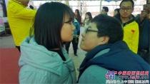 """陕建机股份举办""""爱在暖冬,幸福你我""""青工户外联谊活动"""