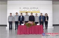 雷沃工程机械集团再添战略合作伙伴