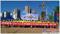 特种兵训练营第三站——山工机械举办2017宁夏推土机特种兵训练营