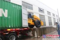 唱响2018开门红 江苏骏马JM612HP压路机顺利发往南美洲