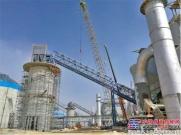 中联重科QUY350履带起重机参建全球水泥工程最大生产项目