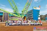 厉害了!2018年东南亚更多的基建设备将出自这家中国制造企业!
