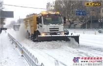 高远圣工破冰除雪车助力长治清雪保畅