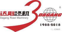 """达刚路机再登""""2017中国养护机械用户品牌关注度""""榜首"""