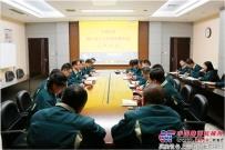 山推召开第六次工代会专题工作会议