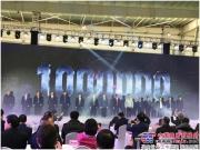 """中联重科助推湖南汽车跨入年产百万""""俱乐部"""""""