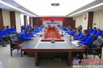西安重装集团李德锁董事长到陕建机股份公司宣讲十九大精神
