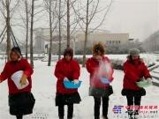 陕建机股份公司新年大除雪