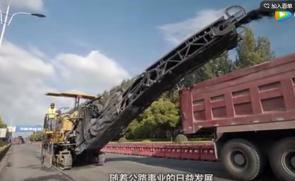 客户故事:卡特彼勒PM620 铣刨机杭州施工案例