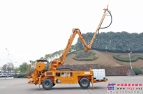 又一款世界级产品!中联重科首台国产化CIFA湿喷机下线