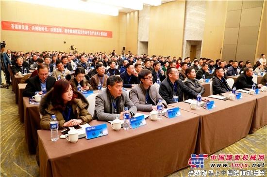 齐谋新发展  2018徐工高空作业平台战略发展峰会拉开新时代大幕