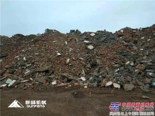 群峰机械:建筑垃圾变资源,再生骨料制成砖