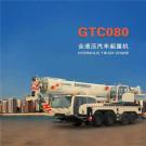 国机重工GTC080汽车起重机