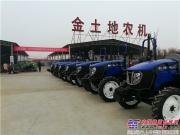 雷沃阿波斯24台套拖拉机农机具交付用户