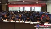 中联重科2018年首批全国特约授权维修技术骨干培训班开班