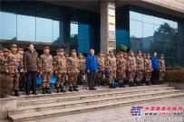 湖南省民兵整组工作试点现场观摩会在山河智能进行