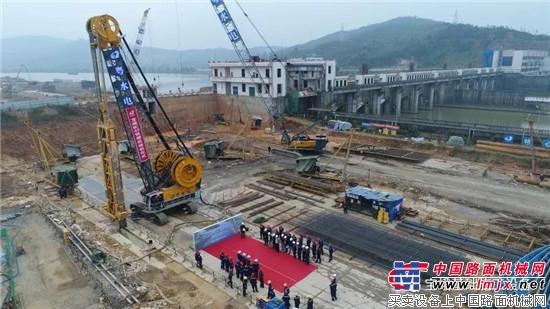 广东水电二局股份有限公司宝峨铣槽机交机仪式在韶关举行  宝峨