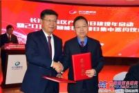 中联环境拟投资30亿元打造环境产业智能制造工厂行业标杆