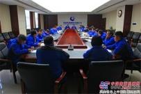 """陕建机股份学习传达重装集团""""三会""""精神"""