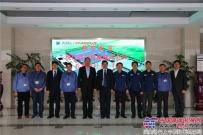国机重工王伟炎总经理在常州会见韩国现代建设社长一行