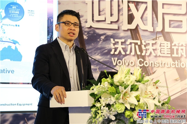 """沃尔沃建筑设备""""迎风启航,把沃未来""""主题大会在香港召开"""