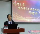 创新发展 努力开创天顺长城的新时代 天顺长城2018年会胜利召开