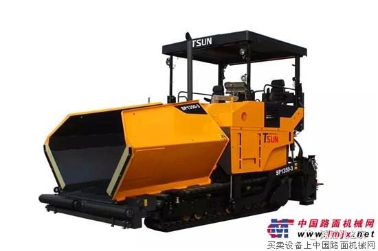 天顺长城新产品集锦—SP1350-3