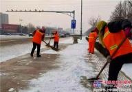 雷沃重工:论扫雪的各种姿势