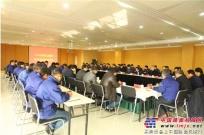 徐工基础六项科技成果荣获江苏省机械工业科技进步奖