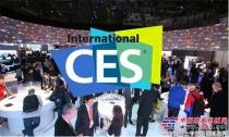 斗山集团副会长及经营管理层参观CES2018