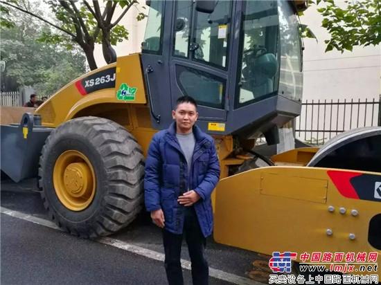 倒计时1天 重庆铁粉从路之家一次抢下徐工12台压路机