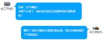 徐工铣刨机:你在中国的寒冬里扫除冰雪,我在非洲的艳阳下不惧高温!