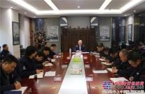 西筑公司召开党委中心组学习(扩大)会议